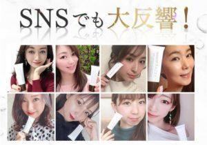 ヴィーナスリフレクションSNSの画像